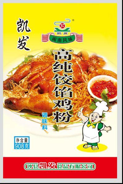 高纯饺馅鸡粉