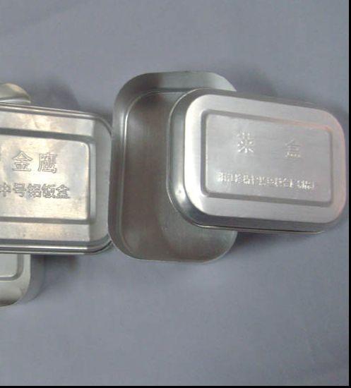 中.小号铝饭盒